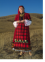 Български фестивал на сливата – пъстър, многолик, обичан