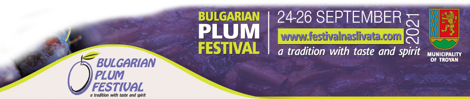 Bulgarian Plum Festival - Troyan - 19 - 22 September 2015